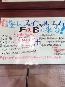 20140515-011028.jpg