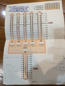 20140314-160308.jpg